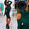 Платье Рокси