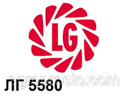 Гибрид подсолнечника Лимагрейн ЛГ 5580 (Limagrain)