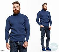 Мужской свитер,размеры М,Л,ХЛ