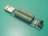 USB нагрузка нагрузочный резистор 1A 2A, фото 1