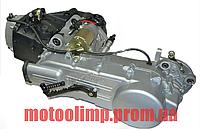 Скутер 150сс - двигатель