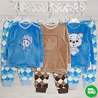 Детская пижама для мальчика 1-3-5лет, 1123KAY махра-травка-вельсофт, в наличии 92,104,116 Рост