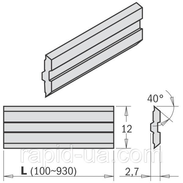 Нож строгальный  610×12×2,7 CENTROSTAR, CENTROFIX, QUICKFIX   CMT