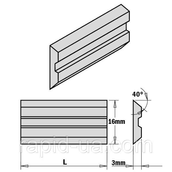 Ножи строгальные  310×16×3  Centrolock CMT
