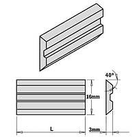 Ножи строгальные  650×16×3  Centrolock CMT