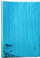 Фольга (металлизированный целлофан) - Бирюзовая, 0,5кг