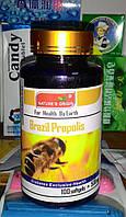 Капсулы мягкие Прополис Бразильский, 100 шт