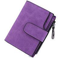 Практичный кошелек, фото 1