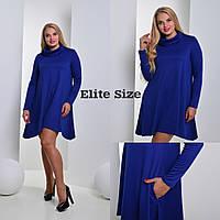 Платье с воротником-хомут больших размеров 4 цвета BTor01
