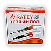 Теплый пол Ratey, одножильный греющий кабель 2,0 кВт