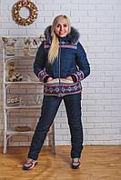 Костюм женский зимний с мехом
