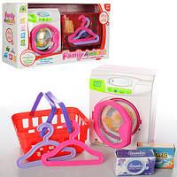 Детская игрушка Стиральная машина 8801-6