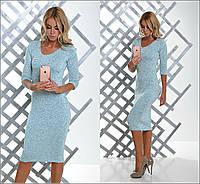 Платье-майка , фото 1