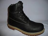 Ботинки мужские Timberland., кожаные.