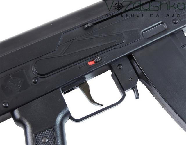 винтовка crosman comrade ak