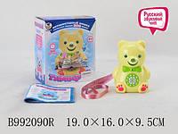 Интерактивный мишка ТИМОФЕЙ 992090 R/BA 502
