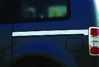 Молдинги под сдвижную дверь (2 шт, нерж) - Volkswagen Caddy (2004-2010)