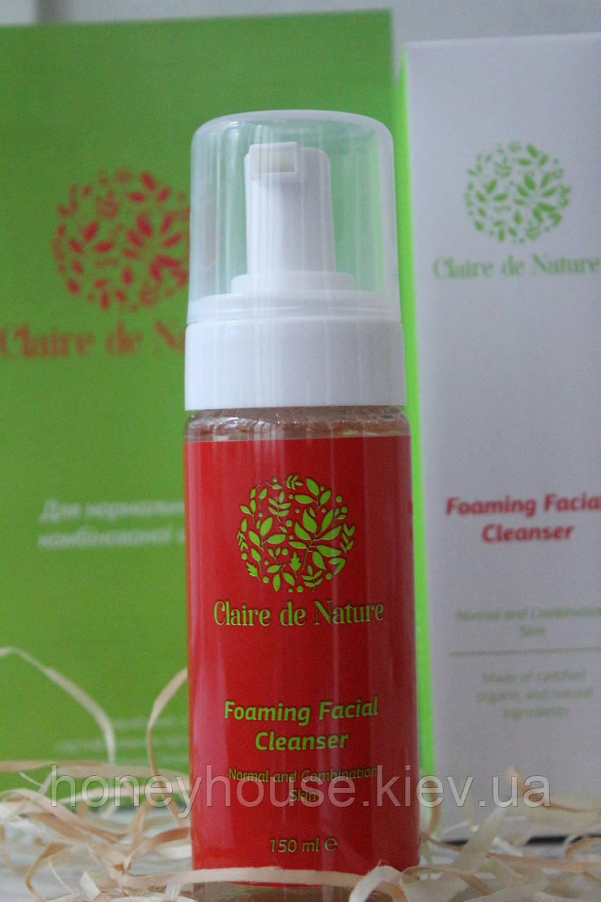 """Пена для умывания для нормальной и комбинированной кожи лица (150 мл) ТМ """"Claire de Nature"""""""