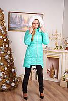 Куртка зимняя с мехом ментол