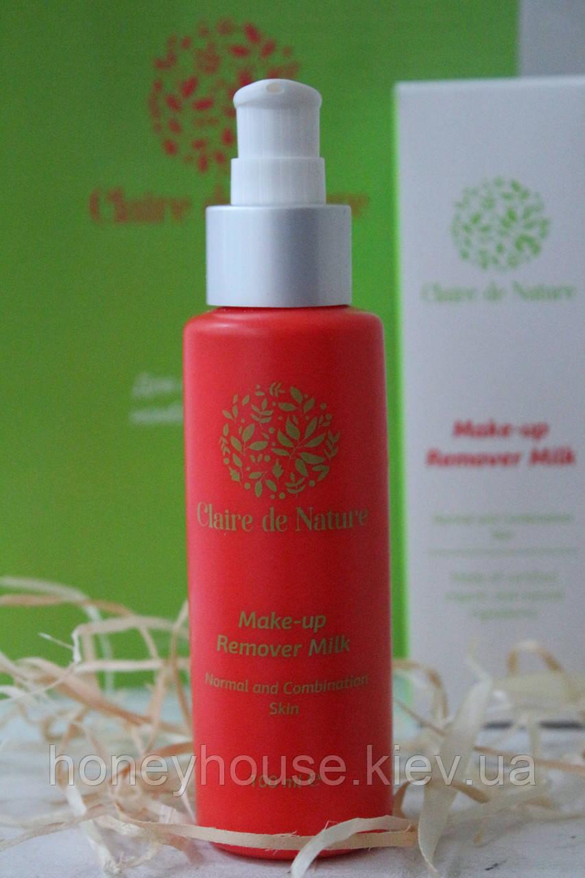 """Молочко для снятия макияжа для нормальной и комбинированной кожи лица (100 мл) ТМ """"Claire de Nature"""""""