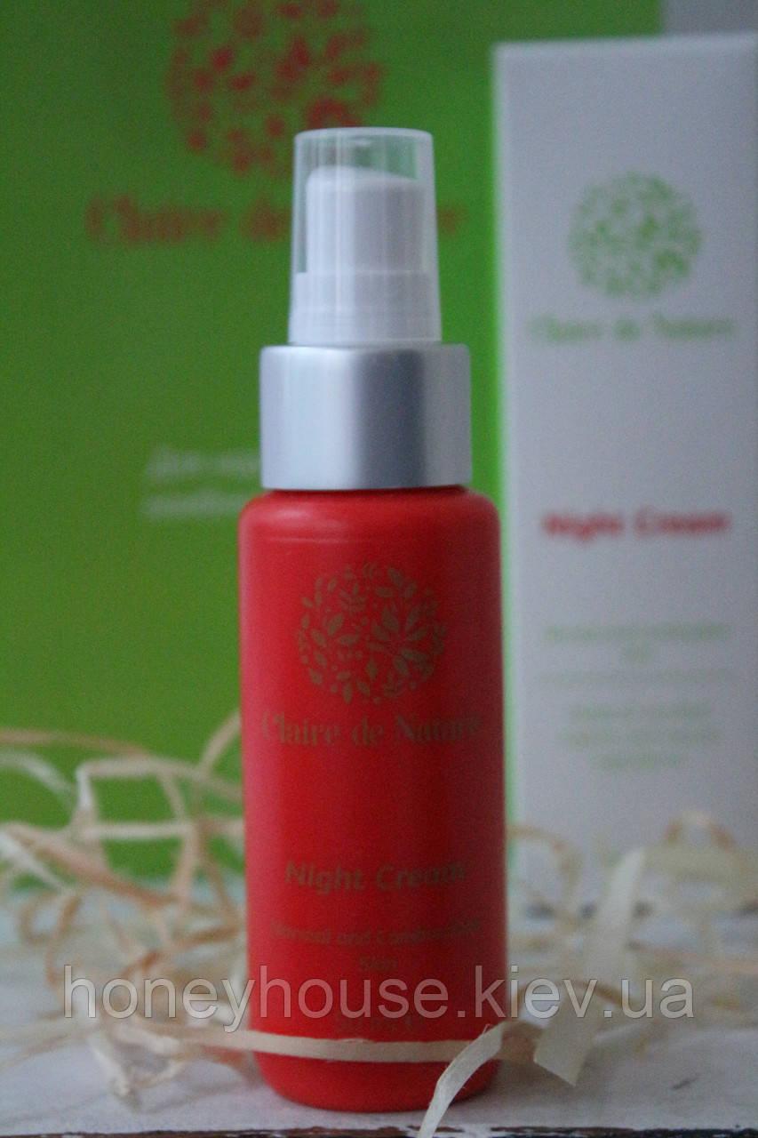 """Нічний крем для обличчя для нормальної та комбінованої шкіри (50 мл) ТМ """"Claire de Nature"""""""