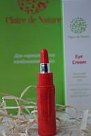 """Крем для кожи вокруг глаз для нормальной и комбинированной кожи (10 мл) ТМ """"Claire de Nature"""""""