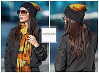 """Женский комплект шапка+шарф """"Alvina"""""""