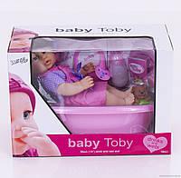 Пупс функциональный Baby Toby30808 А4 с ванночкой