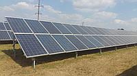 Проектування сонячної електростанції