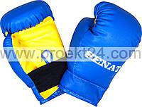 Боксерские перчатки кожзаменитель -4oz
