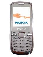 Мобильный телефон Nokia S233 - китайская копия. Оптом! В наличии! Украина! Лучшая цена!