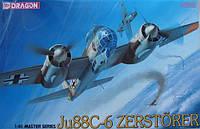 Ju88C-6 ZERSTORER 1/48 DRAGON 5536
