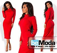 Приталенное женское платье средней длины с воротником стойкой из оригинального трикотажа косичка красное