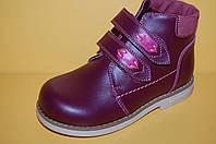 Демисезонные ботинки для девочки ТМ Botiki Элли размеры 26-30