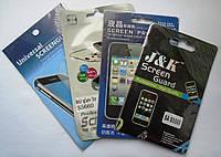 Защитная пленка Nokia 303
