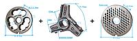 Комплект полуунгер H82 с решеткой 4,5 мм + нож со сменными лезвиями