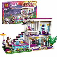 Конструктор Bela Friends 10498 Поп-звезда: дом Ливи, особняк, бассейн, 2 фигурки, кот, разделитель