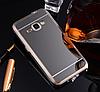 Чехол Samsung Galaxy J1 2016 J120 зеркальный