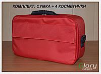 Бьюти - кейс для косметики и инструмента красный в комплекте с 4 косметичками