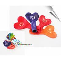 Набор Шарики Сердце с рисунком пастель ассорти 4 шт. Party House