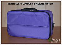 Бьюти-кейс для косметики и инструмента фиолетовый комплекте с 4 косметичками