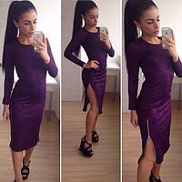Платье разрез сбоку Валери