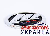 Эмблема колпачка литого диска Lifan 520 Breez (Лифан 520 Бриз) LAX3113211