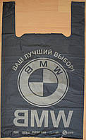 Пакет майка BMW 34*60
