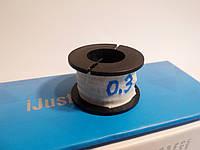 Кантал проволока для парения обслуживаемых испарителей толщина диаметр 0,3 мм
