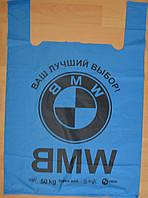 Пакет майка BMW 40*60