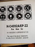 Картриджи  для HP 1100 и Canon EP 22/LBP800/810/1120  HP C4092A новый как оригинал