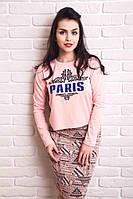 Молодёжный костюм Paris