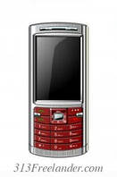 Мобильный телефон Donod D805 - китайская копия. Только ОПТ! В наличии!Лучшая цена!, фото 1