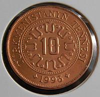 Монета Туркменистана 10 тенге 1993 г.
